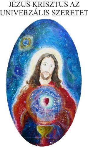 JÉZUS KRISZTUS UNIVERZUMOKAT átható SZÍVSZERETET energiája, MÁRIA MAGDOLNA túlcsordult Szívszeretet energiájával vegyülve a Feltétel Nélküli Szeretet, és az EGYHEZ való tartozásunkat erősíti a Földi Létben az ezt kérőnek!